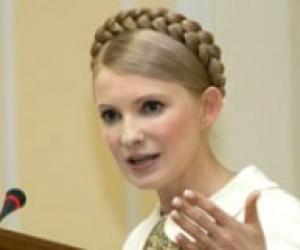 Тимошенко: для підвищення зарплати освітянам потрібні зміни до бюджету