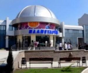 В Донецке открыт планетарий не имеющий аналогов в Восточной Европе
