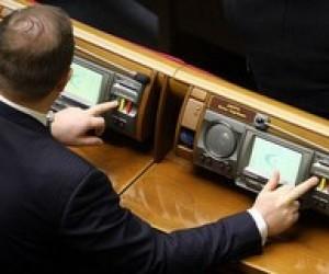 Опозиція провалила спробу відправити Табачника у відставку