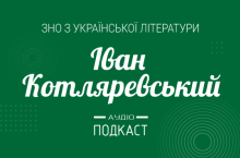 http://osvita.ua/doc/images/news/710/71069/05-n_m.png