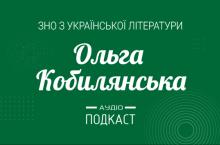 http://osvita.ua/doc/images/news/726/72618/14-m_m.png