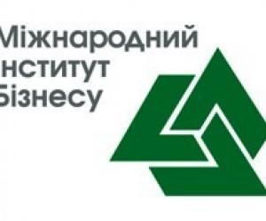 Українська програма бізнес-адміністрування
