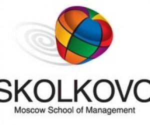 Московська школа управління Сколково проведе інформаційну сесію в Києві