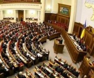 Верховна Рада відмовилася підтримувати українську мову
