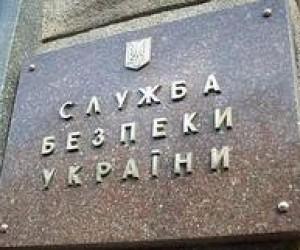 """У СБУ підтвердили, що проводили """"роз'яснювальну роботу"""" з ректором УКУ"""