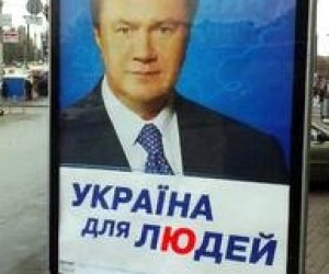 Старшокласникам та студентам Криму розкажуть за кого голосувати