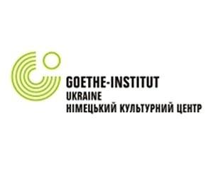 Ґете-Інститут Україна (GOETHE INSTITUT)