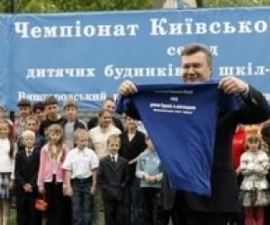 Янукович обіцяє систему регулярного обстеження здоров'я дітей зі шкіл-інтернатів