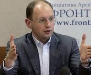 Яценюк виступає за посилення самоврядування українських вишів