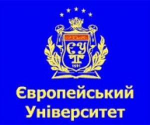 Європейський університет - сучасна європейська освіта