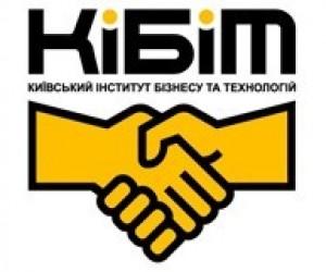 Київський Інститут Бізнесу і Технологій (КІБІТ) запрошує на навчання
