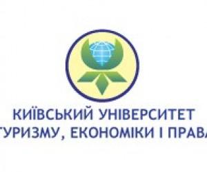 Київський університет туризму, економіки і права (КУТЕП)