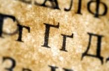 ЗНО-2014: Орієнтовний розрахунок бала з української мови за 200-бальною шкалою