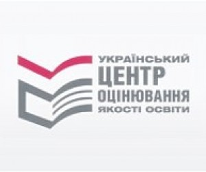 Тестування з географії у Кіровоградській гімназії відбулося