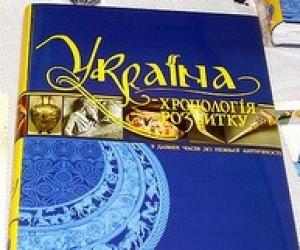 17 червня відбудеться перша сесія зовнішнього оцінювання з історії України