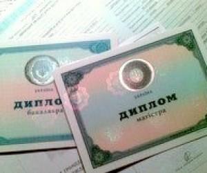 Випускники вузів сплачуватимуть за диплом близько 35 грн
