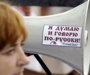 Влада Криму вимагає зробити вузи російськомовними