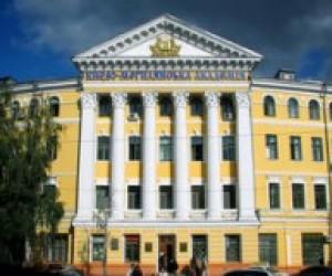 Києво-Могилянську академію передали у сферу управління Міносвіти