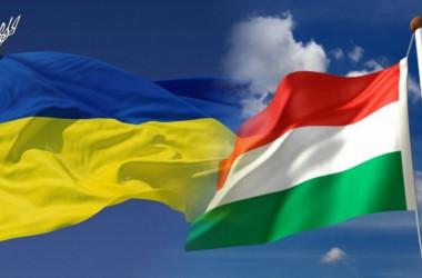 Україна має підписати з Угорщиною угоду про освітні документи