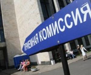 Міністерство освіти закликало вузи поліпшити роботу приймальних комісій