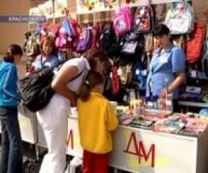 У Києві будуть проведені традиційні шкільні ярмарки