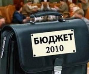Кабмін додатково виділив Міносвіти 138 млн гривень