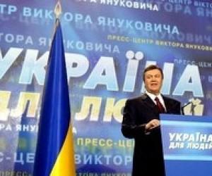 В українських школах поставлять стенд Віктора Януковича