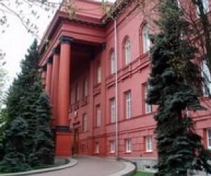 Прокуратура проводить перевірку в Університеті Шевченка