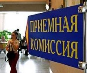 Міносвіти оприлюднило проект умов прийому до вузів у 2011 році