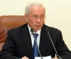 Всім працівникам бюджетної сфери буде підвищено заробітну плату, - М.Азаров