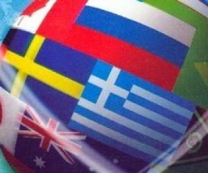Білоруські школи переходять на нову систему навчання іноземним мовам