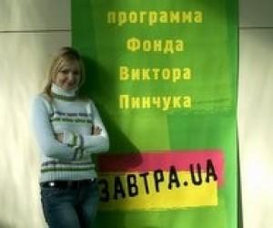 Фонд Віктора Пінчука починає новий пошук найталановитіших студентів України