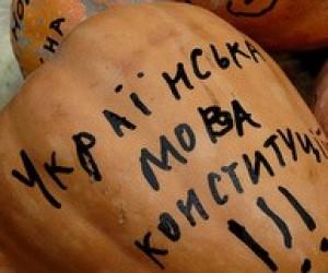 В Україні відбудуться акції на захист української мови