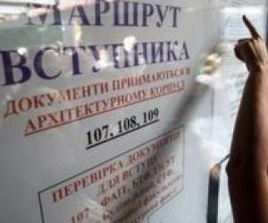 Нові умови вступу до ВНЗ будуть затверджені в листопаді, - Д.Табачник
