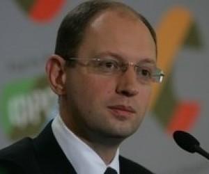 Держава не має права випускати безробітних за бюджетні гроші, - А.Яценюк