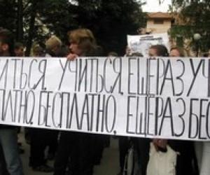 Кримські студенти провели марш проти платних послуг у вузах