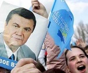 На Харківщині освітян змушують вступати до Партії регіонів