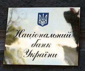В Україні створять навчально-тренувальний національний банк