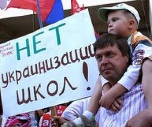 У Рунеті збирають гроші для українських шкіл