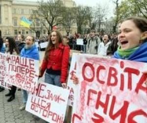 Платні послуги у вузах: Студенти не відміняють акції протесту