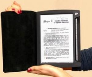Американська компанія подарувала харківським школярам електронні підручники