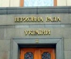 До Верховної ради викликають міністра освіти Дмитра Табачника