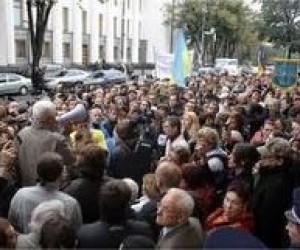Профспілка має намір провести 26 жовтня акцію протесту