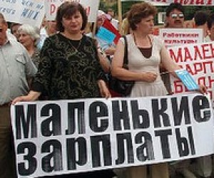 """У профспілці вирішили відмінити акцію протесту – """"недоцільно"""""""