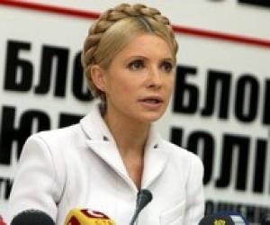 Не можна виховувати нові покоління на чужих цінностях, - Тимошенко