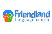Friendland language center