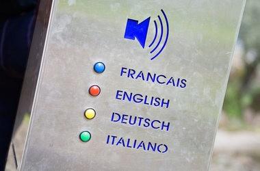 Збільшено час на вивчення іноземних мов у школах