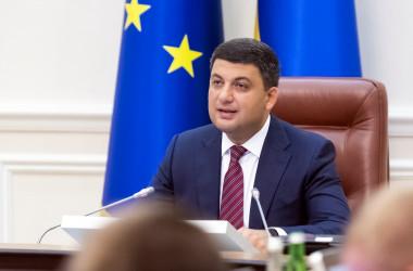 Україна готова до нового навчального року, - Гройсман